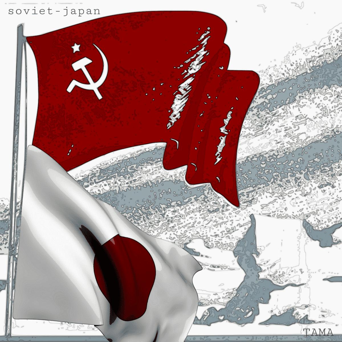 Soviet-Japanese Neutrality Pact