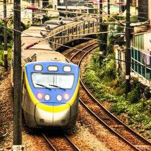 Taiwan Railway Day