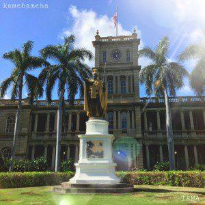 King Kamehameha I Day