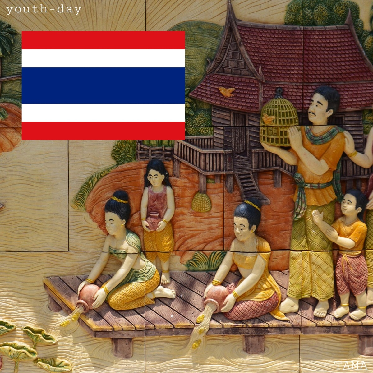 National Youth Day in Thailand