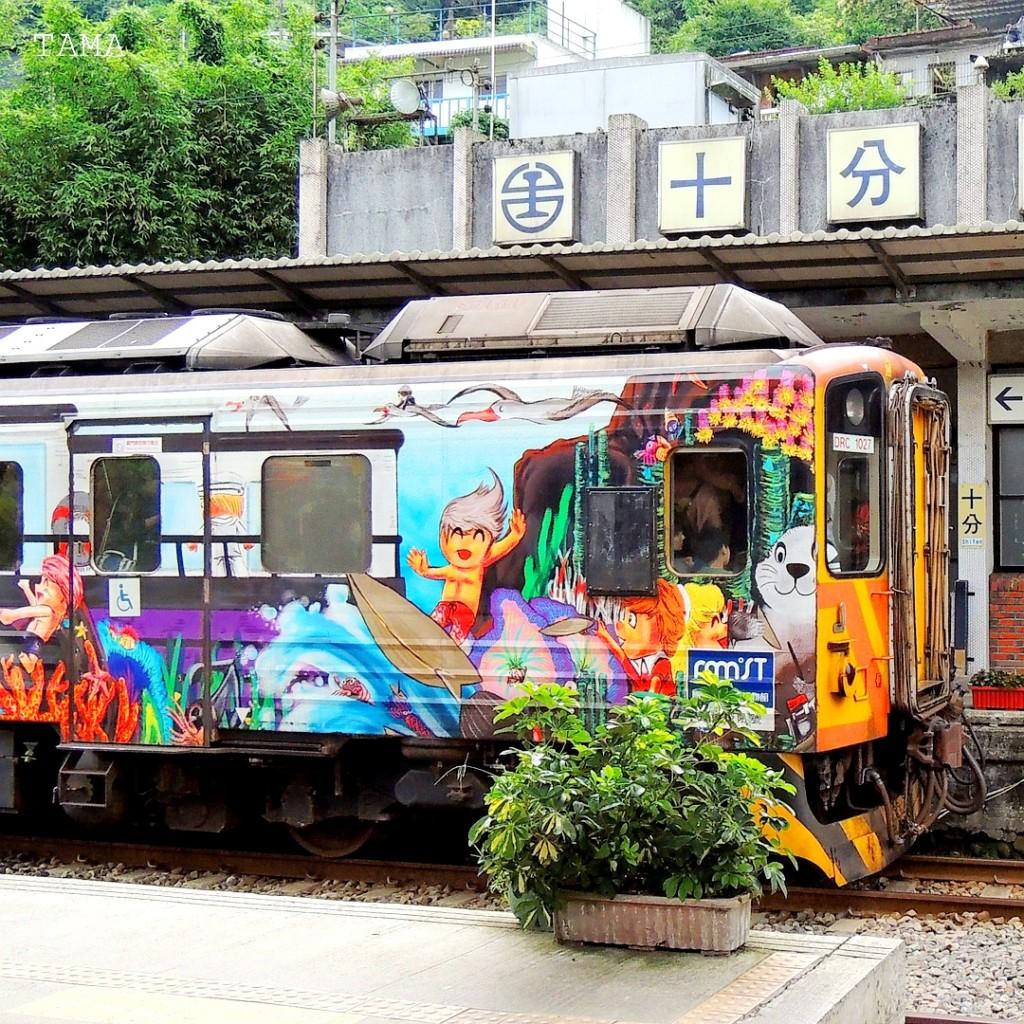 Jingtong Station