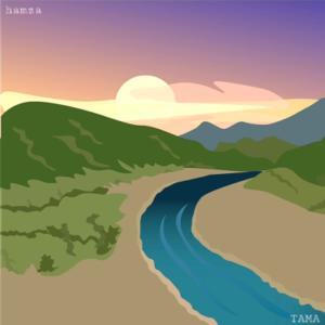 Hamza River